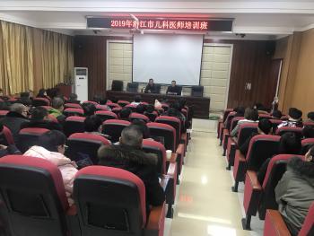 潜江市儿科医师培训班在我校开班